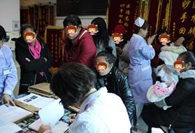 四川省生殖健康研究中心附属生殖专科医院医生诊室