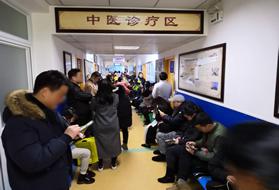 四川省生殖健康研究中心附属生殖专科医院大厅一角